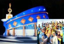 Desain bangunan yang direncanakan Tugu Adipura di Bintan.
