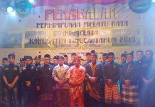 Acara Malam Penabalan Melayu Raya Kabupaten Lingga